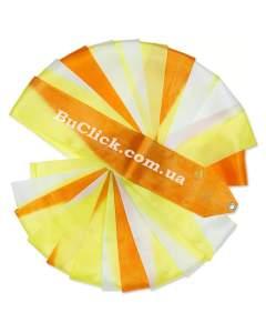 Гимнастическая лента 6 м Chacott цвет 283. Оранжевый (Orange)