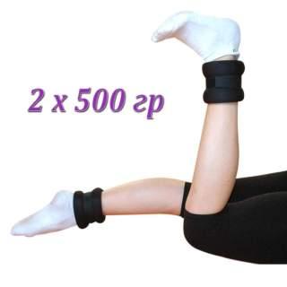 Обважнювачі для ніг і рук Pastorelli вага 500 гр 20233